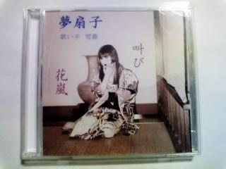 CDジャケット.jpg